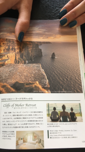 article-in-japanese-magazine